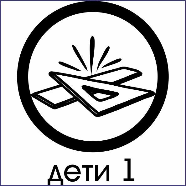 VTEM Lightbox
